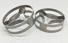 金属扁环填料 304不锈钢内弯弧型金属扁环填料
