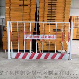工地基坑防护网厂家 工地基坑防护栏杆
