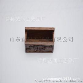 工厂直销胡桃木木制便签盒 木制名片盒