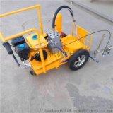 市政路面划线机厂家捷克 道路冷喷划线机 汽油划线机