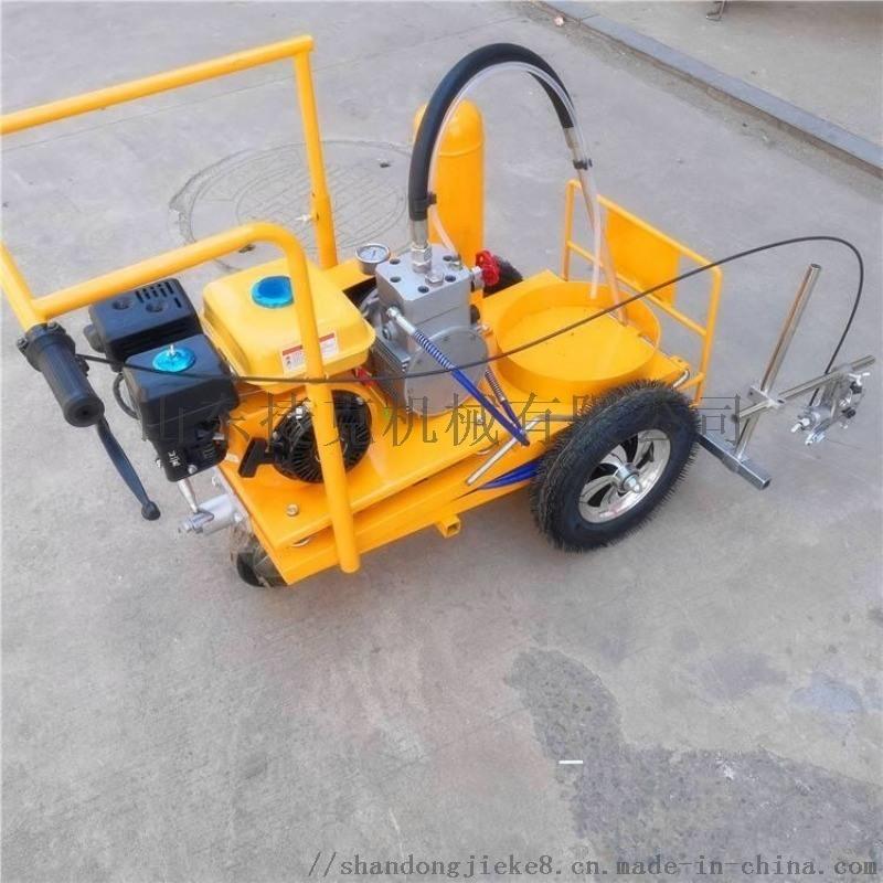 路面划线机厂家捷克 道路冷喷划线机 汽油划线机