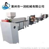 莱州一润机械厂绳子拉丝机塑料圆丝拉丝机生产线设备