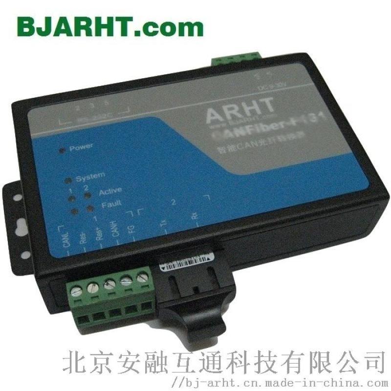 CAN光纤收发器电子围栏压缩机控制
