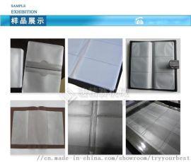 opp材质 高频机 全自动高周波 塑料内页热封图