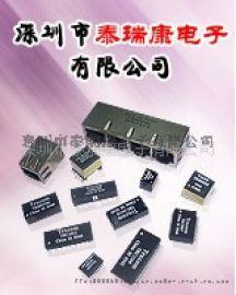 千兆无灯 专业生产RJ45网络接口,插座 水晶头座