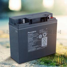 松下12V17AH蓄电池LC-P1217ST铅酸