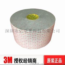 供应3MRP16VHB泡棉双面胶带耐高温防水胶带