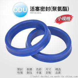 ODU进口绿色蓝色液压活塞密封圈密封件INDE