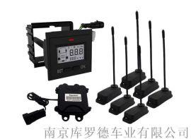 南京厂家直销公交车胎压监测器装置1139