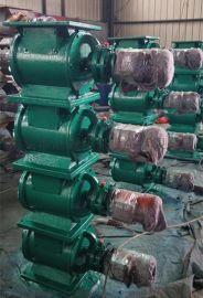 广西水泥厂YJD400/26除尘器星型卸灰阀