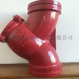 厂家定制沟槽过滤器 卡箍GL81X球铁过滤器