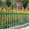 鋅鋼護欄 學校雙向彎護欄 庭院鋅鋼圍牆護欄廠家