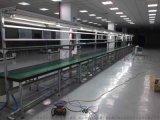 直线输送皮带线流水线电子厂装配线 非标定制