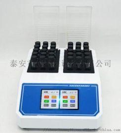 SC-35C双温控触屏多参数消解仪