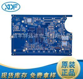 环保自动检测设备四层控制 PCB 线路板