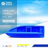 荆州【塑料鱼船】_2米3米4米渔船_观光撒网双层