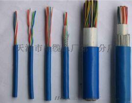 销售 MHYV矿用阻燃通信电缆
