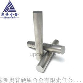 钻头立铣刀丝锥制作材料硬质合金棒材