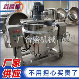 火锅底料炒锅 大型熬番茄酱锅 800L电加热夹层锅