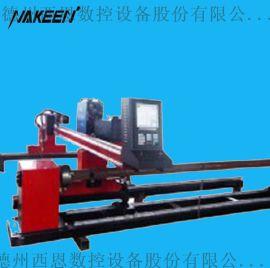 西恩数控管板一体机 相贯线等离子切割机