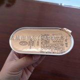 铝箔盒封口机   封盒包装机