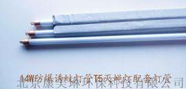 灭蝇灯防爆灯管,T514W灯管,诱蚊灯14W灯管