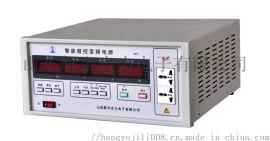 500VA单进单出智能程控变频电源