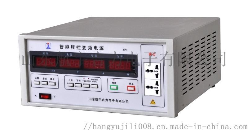 500VA單進單出智慧程式控制變頻電源