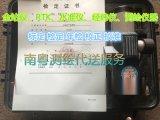广东全站仪检定证书 广州RTK接收机标定