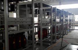 四川南充生产高压开关柜、高压电缆分支箱、三元件厂家