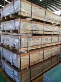 5052合金鋁板性價比高 優質鋁鎂合金5052多少錢