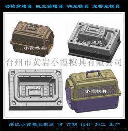 PE笼子模具 PP狗窝模具 PP笼子模具塑胶模具