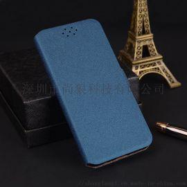 厂家直销华为P30翻盖新款超薄电压手机皮套保护套