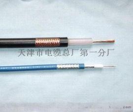 同轴电缆SYV-75-54报价