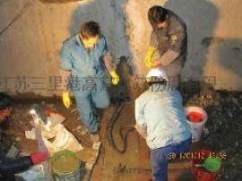 南通市地下车库补漏, 地下室补漏方案