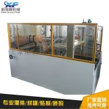 纸箱包装机械 自动化包装机械设备 淘宝纸箱机械设备