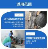 重慶高強灌漿料廠家25公斤裝築牛牌CGM灌漿料