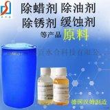 湿润剂原料异丙醇酰胺在除蜡工业中作蜡渍的洗涤剂