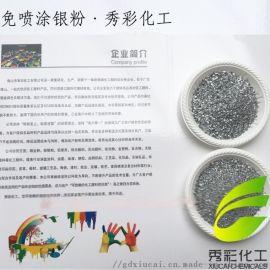 供应铝银粉 油漆油墨铝银粉
