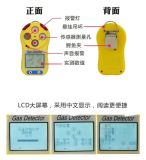 咸阳复合式气体监测仪15591059401
