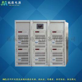 500~1000W大功率开关电源---航能电气