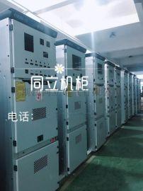 KYN-28 高压户外壳体 高压中置柜 壳体加工