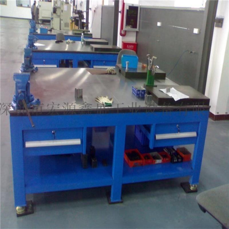 铸铁工作台,钢板工作台,钳工工作