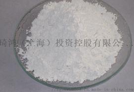 上海琦鸿高密度蜡乳液专用聚乙烯蜡R-4016