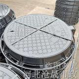 邯鄲鑄鐵井蓋廠家——700雙層井蓋