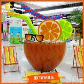 橙汁道具定制 玻璃钢道具雕塑造型   商场展示