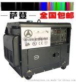 萨登5KW三相柴油发电机小型柴油静音发电机组