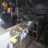 厂家供应麻辣带鱼段浸浆机 油炸带鱼上浆裹糠设备