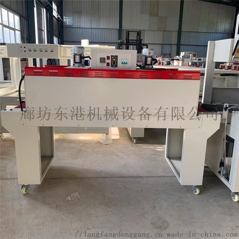 全自动日光灯管包膜机 热收缩包装机