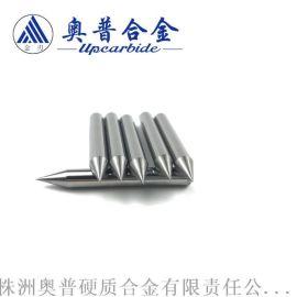 硬质合金冲针 磨尖钨钢圆棒 钨钢雕刻刀 钨钢冲针
